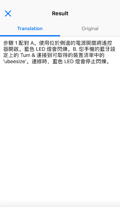 screen shot of all text translated after target changed